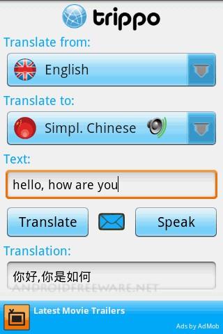 Android App Trippo Mondo Translator