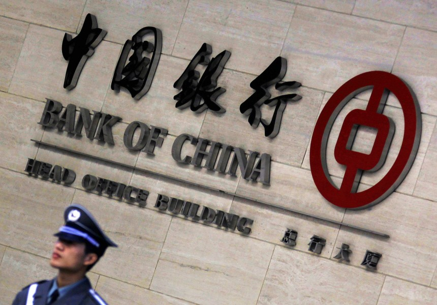 A security guard stands outside the head office of the Bank of China in the financial district of Beijing