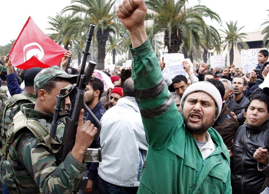 Tunisians protest against former ruling part yRCD