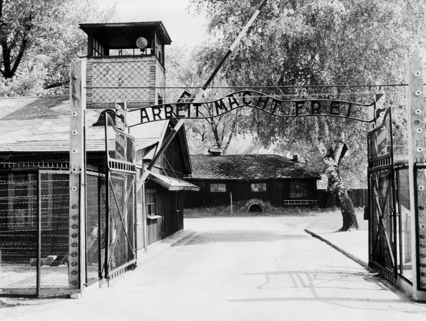 """KZ Auschwitz, """"Arbeit macht frei"""""""