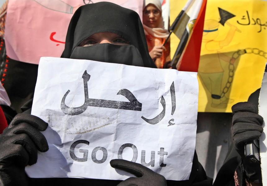 Egypt political crisis