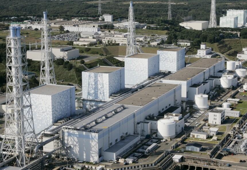 File photo of Fukushima Nuclear Plant reactor number 1 Daiichi facility in Fukushima Prefecture, northeastern Japan