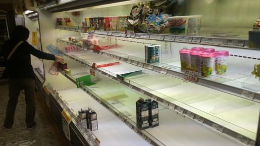 tokio supermarkt