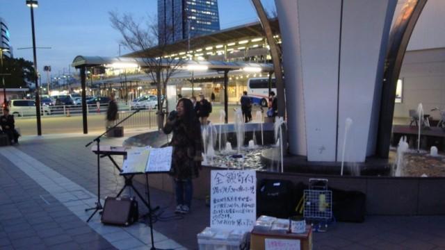 Tokio, Sängerin sammelt Geld für die Menschen in den zerstörten Gebieten