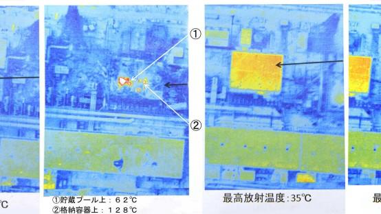 Situation nach Erdbeben und Tsunami in Japan