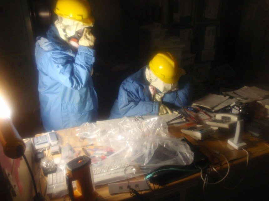 Engineers checking facilities at the Number 1 Dai-ichi Fukushima