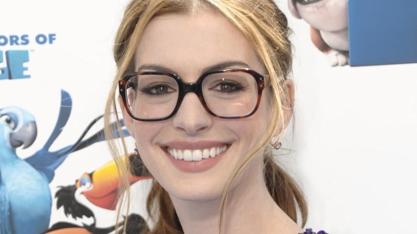 Brillen hässliche Häßlich