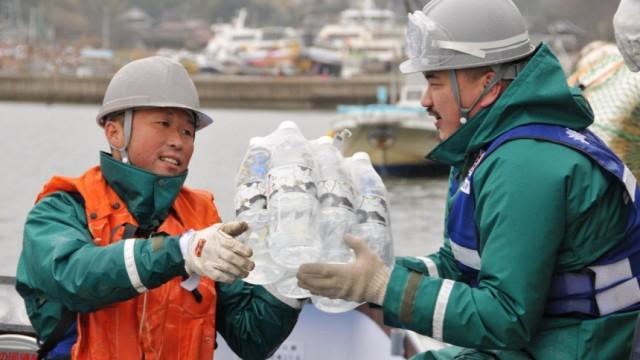 Japan Maritime Self-Defence Force (JMSDF)
