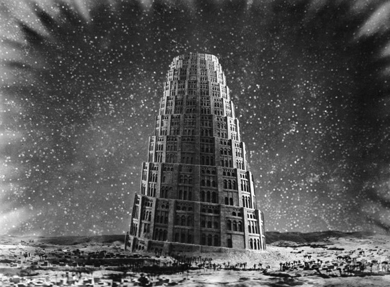Metropolis im Kino