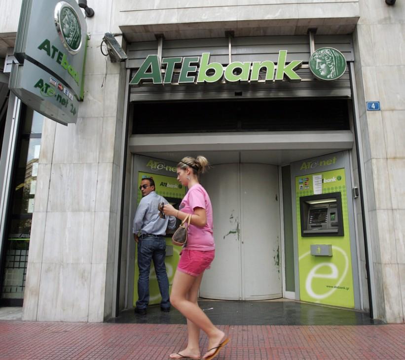 Brüssel genehmigt Rettung griechischer Bank
