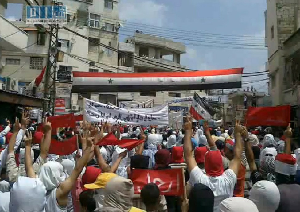 Syrians protest in Latakia