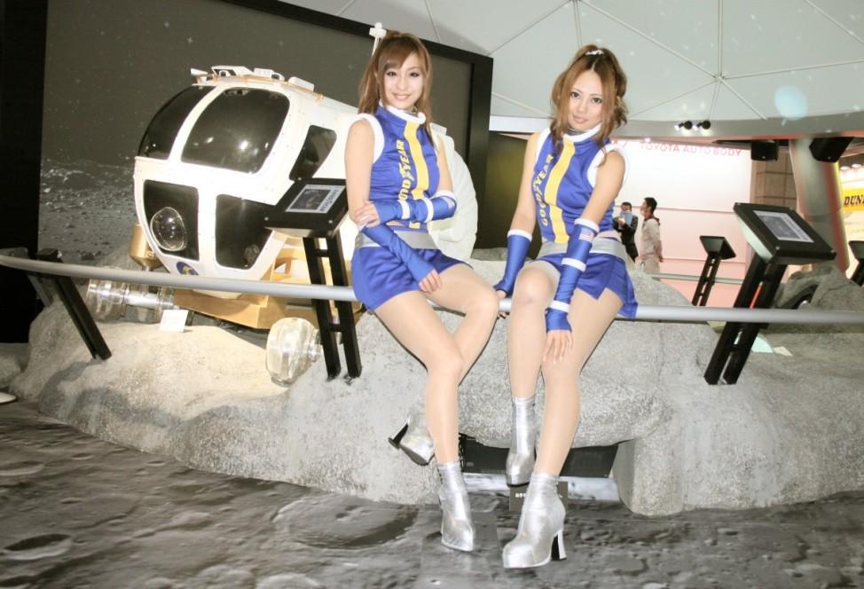 Schwere Wiedergeburt Tokyo Motor Show