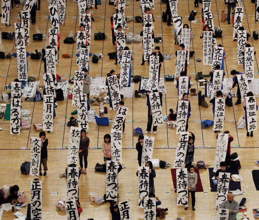 Participants display their works during a calligraphy contest to celebrate the new year in Tokyo