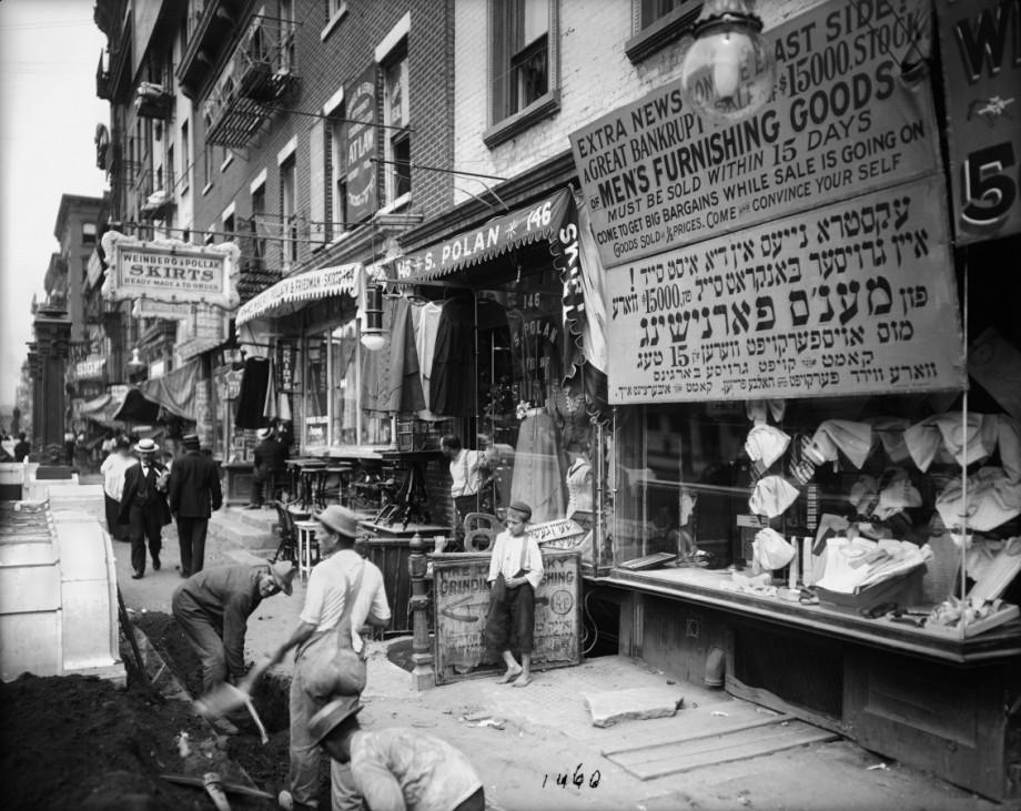 New Yorker Stadtarchiv Delancey Street New York