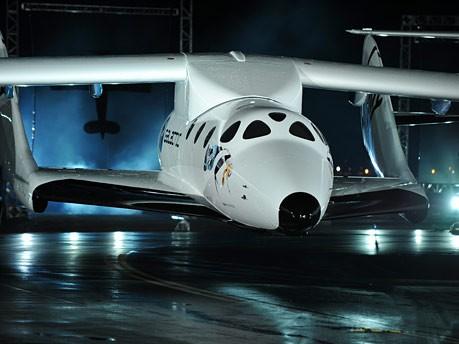 SpaceShipTwo, AFP
