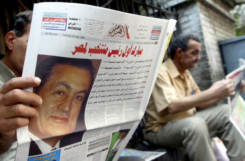 Hosni Mubarak Sieger der ägyptischen Präsidentenwahlen, 2005