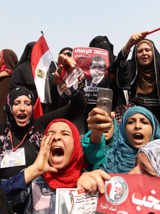 Egypt's Muslim Brotherhood celebrate victory of their candidate