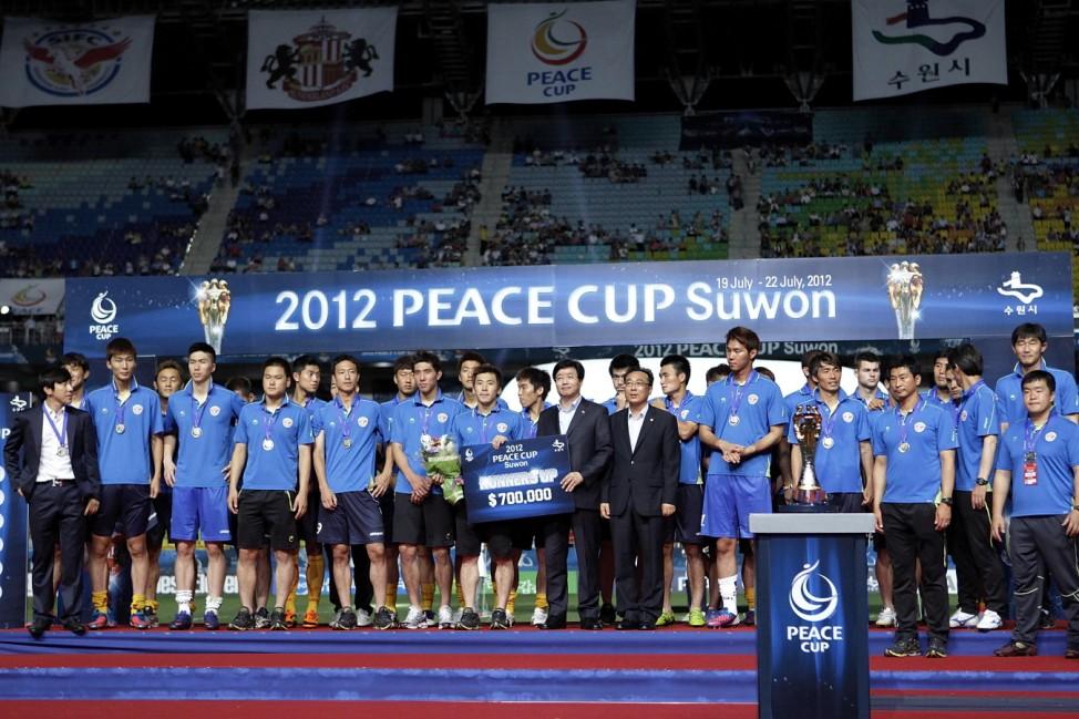 Hamburger SV v Seongnam Ilhwa Chunma