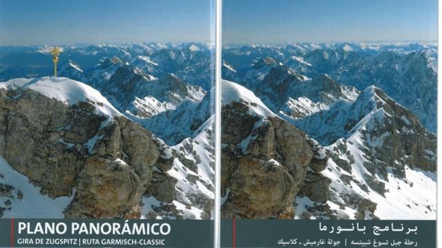 Diskussion um Zugspitz-Werbung: Spanische Touristen werden mit Gipfelkreuz zur Zugspitze gelockt (Foto links), Gäste aus arabischen Ländern ohne (Foto rechts).