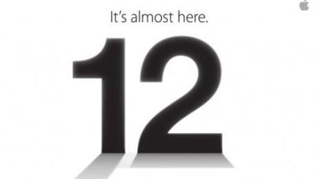 iPhone 5 Einladung