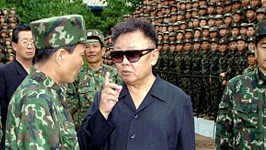 Kim Jong Il, dpa