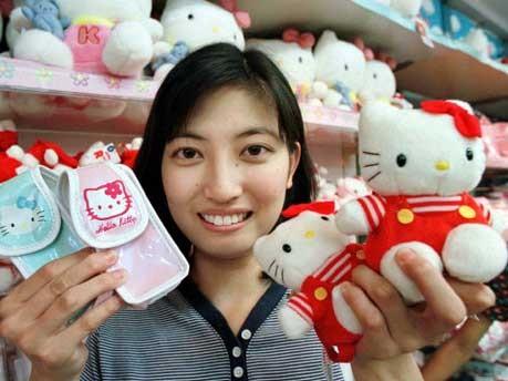 Hello Kitty, Reuters