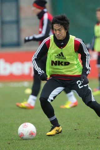 1. FC Nuernberg Presents New Player Mu Kanazaki - Press Conference