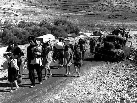 Palästinensische Flüchtlinge 1948, AP