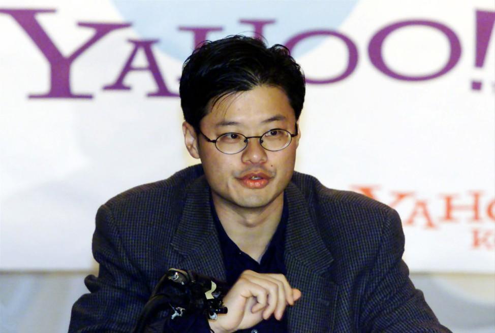 JERRY YANG FROM YAHOO SPEAKS IN SEOUL
