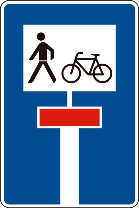 Sackgasse, Straßenverkehrsordnung, Bußgeld, Kampfradler, Fahrrad