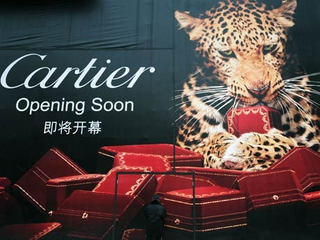 Cartier, Getty Images
