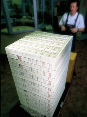 Bundesdruckerei, Foto: Bundesdruckerei GmbH