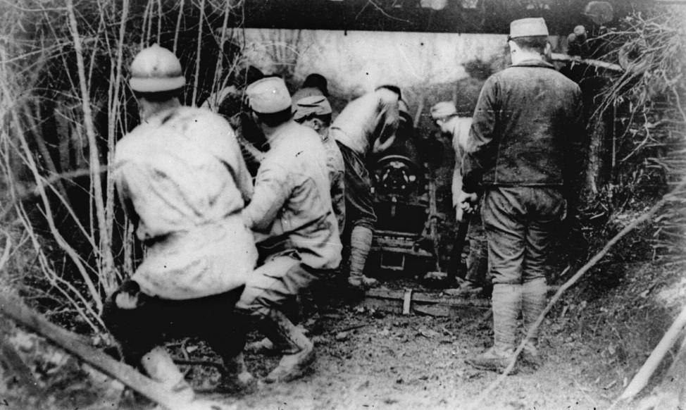 Erster Weltkrieg Westfront Verdun Frankreich