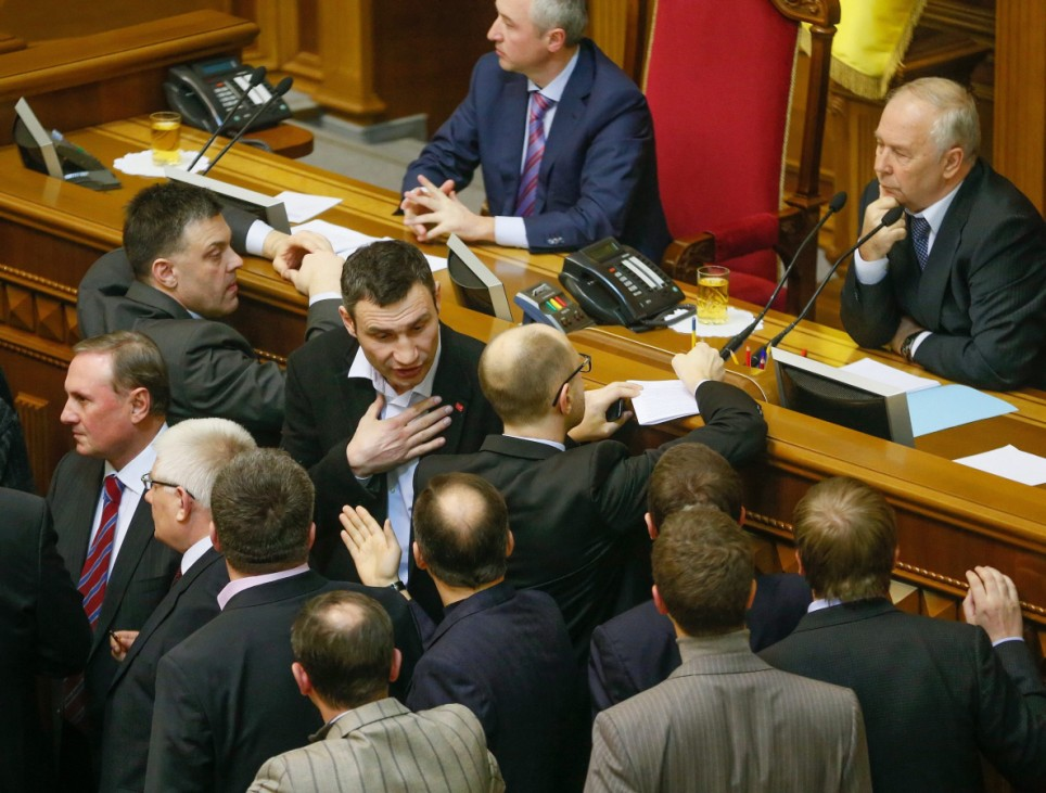 Extraordinary session of Ukrainian Parliament in Kiev.