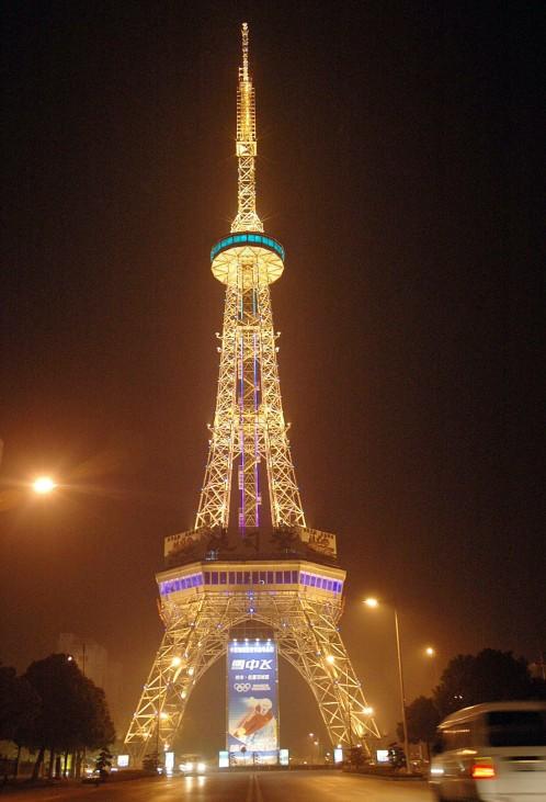 Eiffelturm China