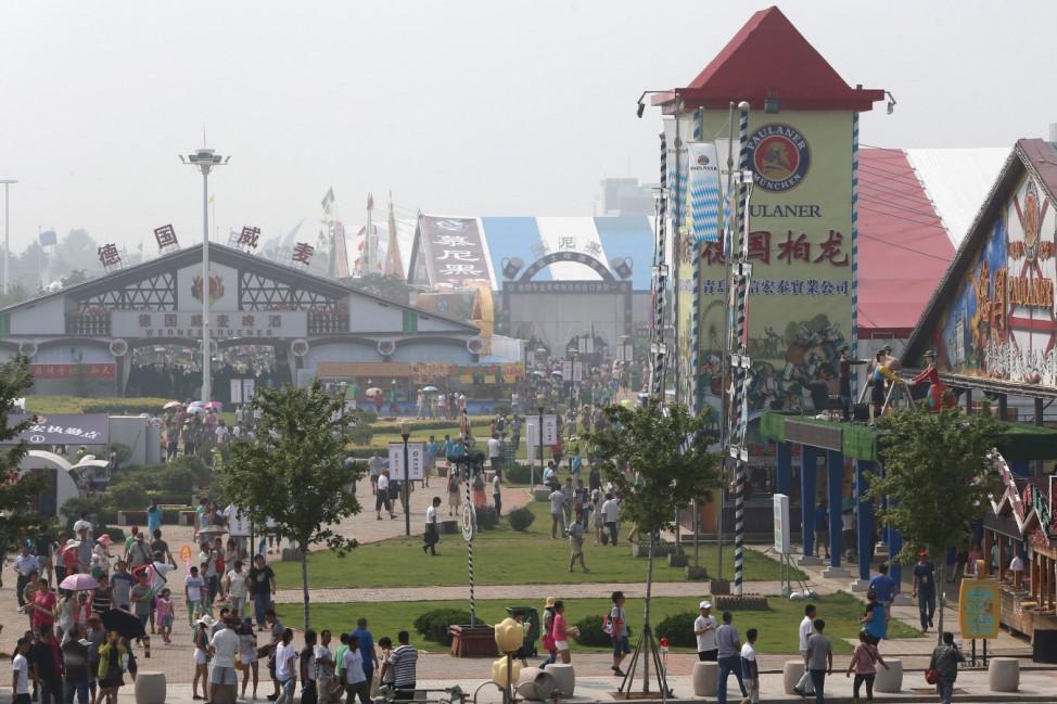 24th China Qingdao International Beer Festival