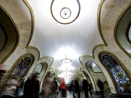 Metro in Moskau, AFP