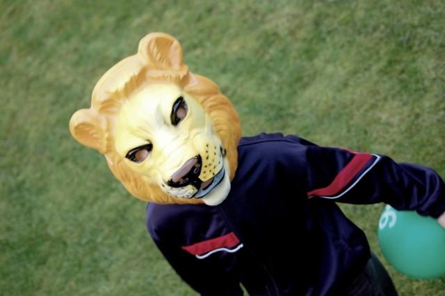 Löwen-Maske