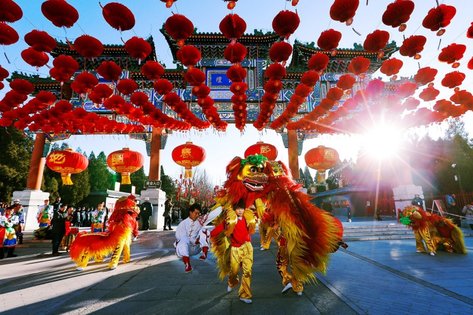 People Celebrate The Spring Festival In China; People Celebrate The Spring Festival In China