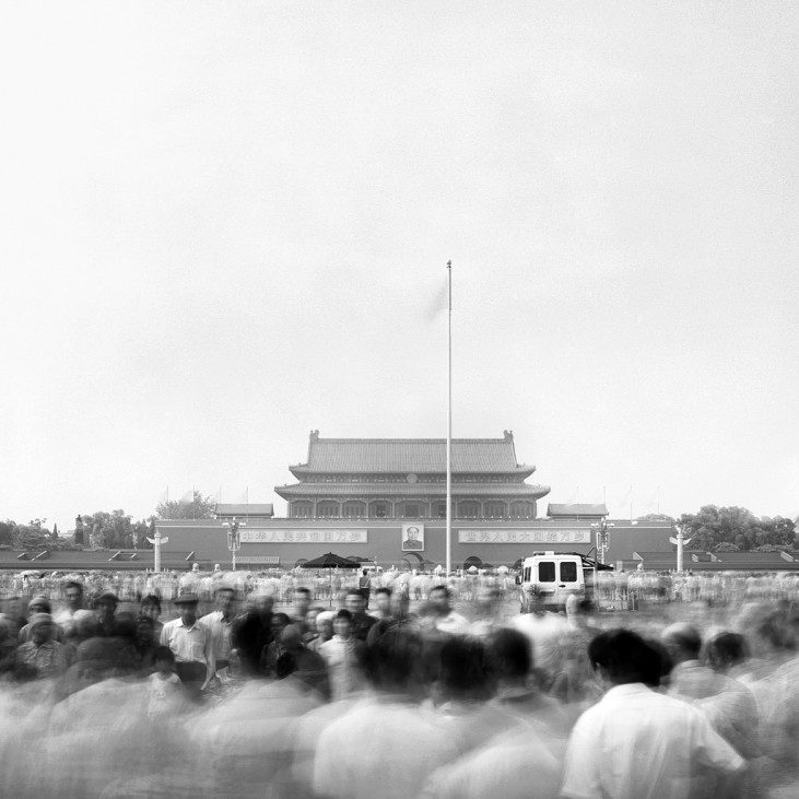 Tian'anmen, Beijing, 2014