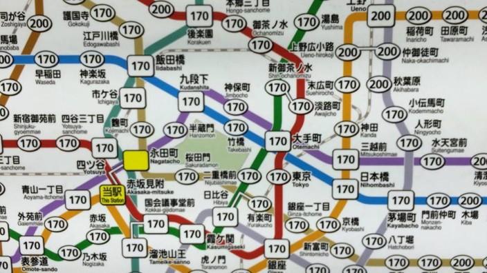 Plan Japan Tokio
