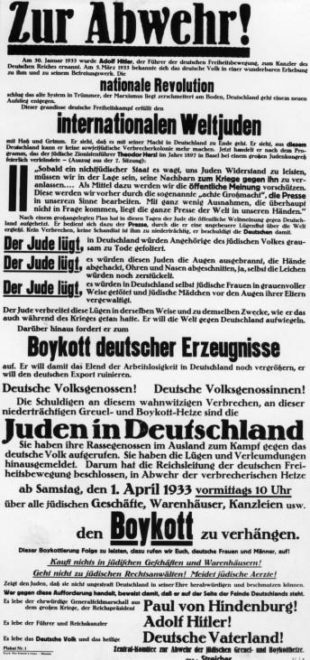 Aufruf zum Boykott jüdischer Geschäfte, 1933
