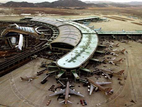 Flughafen Seoul, AP