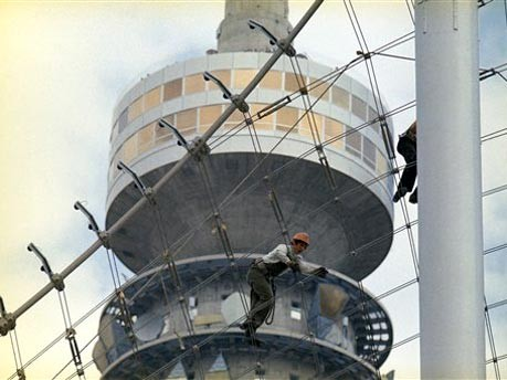 Nahaufnahme Fernsehturm 1972