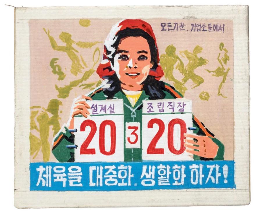 """Jo Won Il """"Lass uns daran arbeiten, dass der Sport in jedem Unternehmen beliebter wird"""". 2013, Nordkorea."""