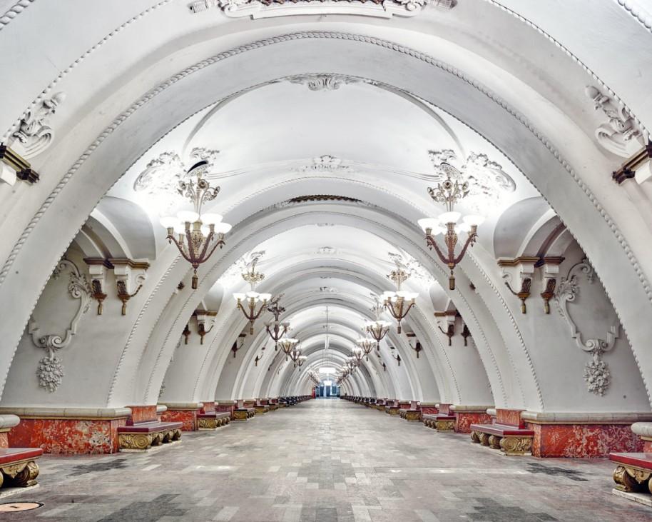 "Station ""Arbatskaya"", Moskau, Russland"