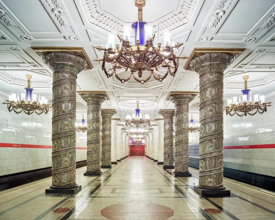 """Station """"Avtovo"""", St. Petersburg, Russland"""