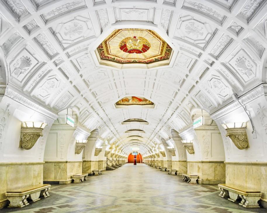 "Station ""Belorusskaya"", Moskau, Russland"