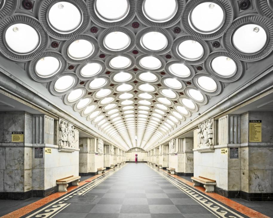 """Station """"Elektrozavodskaya"""", Moskau, Russland"""