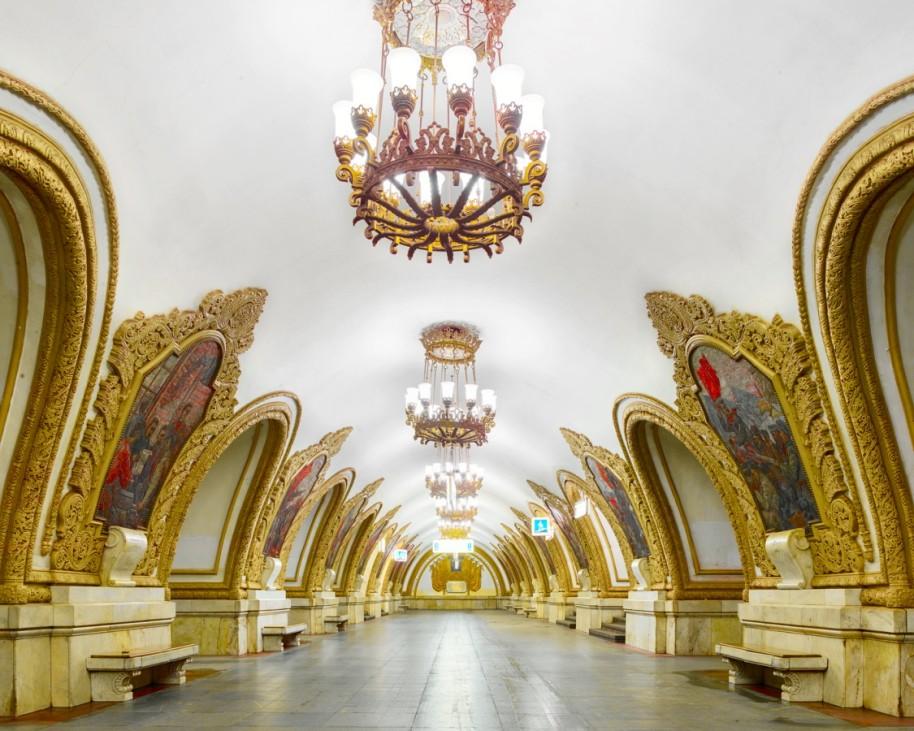 """Station """"Kiyevsskaya"""" (Ost), Moskau, Russland"""